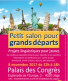 Petit salon grands départs 2017